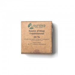 Savon d'Alep traditionnel 20% d'huile de baies de Laurier Bio - 200g